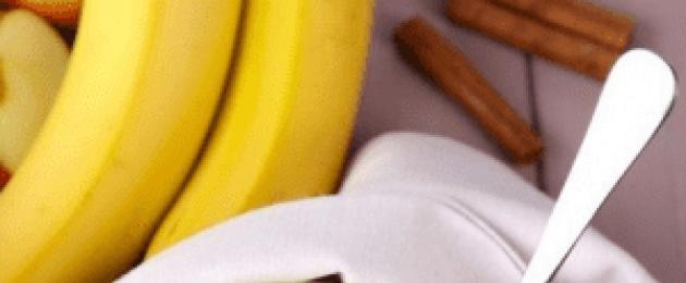 Диета После Аппендицита Бананы. Диета после удаления аппендицита