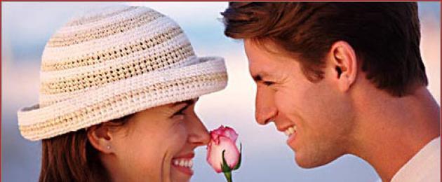 Отношения между мужчиной и женщиной с точки зрения психологии. Психология отношений между мужчиной и женщиной