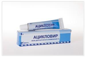 Ацикловир мазь от герпеса инструкция. От чего помогает Ацикловир: герпес, стоматит, зрение? Для чего применяется мазь Ацикловир
