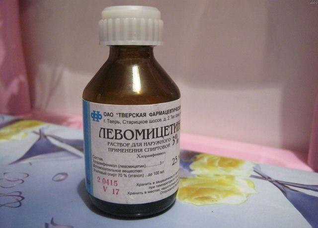 Левомицетиновый спирт от прыщей способ применения